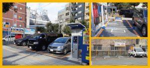 KD-Parking 外観